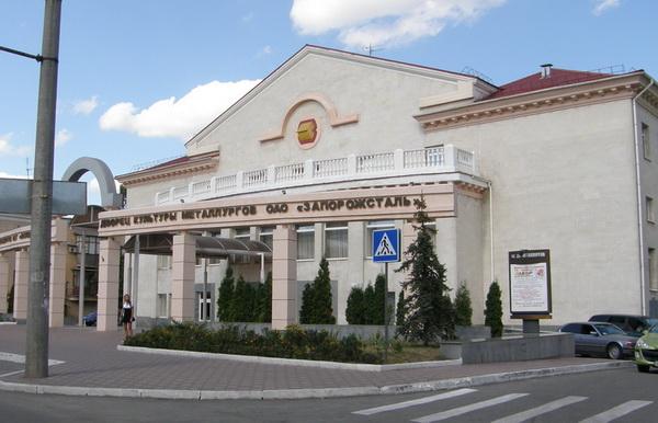 Зал Дворца культуры
