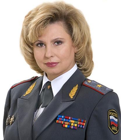 Ершов петр борисович уголовное дело