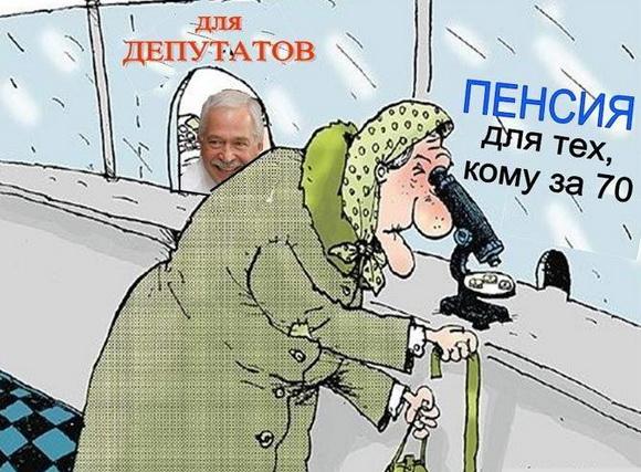 Пенсии за выслугу лет государственным гражданским служащим омской области
