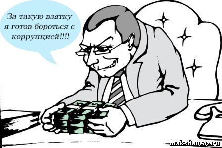 """Луценко отказался назвать фамилии депутатов из """"черного списка"""" ГПУ: """"Только Генпрокурор может оценить полноту доказательств"""" - Цензор.НЕТ 1444"""
