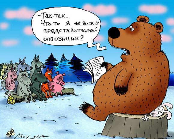 Яценюк не исключает, что оппозиция может пойти на компромисс с ПР - Цензор.НЕТ 2792