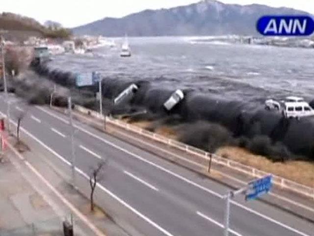 Новое землетрясение магнитудой 6