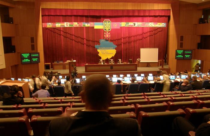 года в зале Запорожского