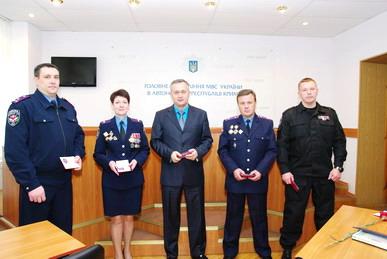 награда знаком за содействие милиции