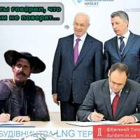 ИСПАНИЯ ОБХОХОТАЛАСЬ: Украина подписала миллиардный договор об LNG-терминале с лыжным инструктором. Подробности позора Украины
