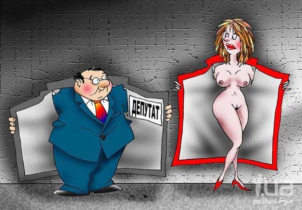 Картинки по запросу депутаты проститутки фото