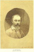 1.Автопртрет, Оренбург, 1849 г.