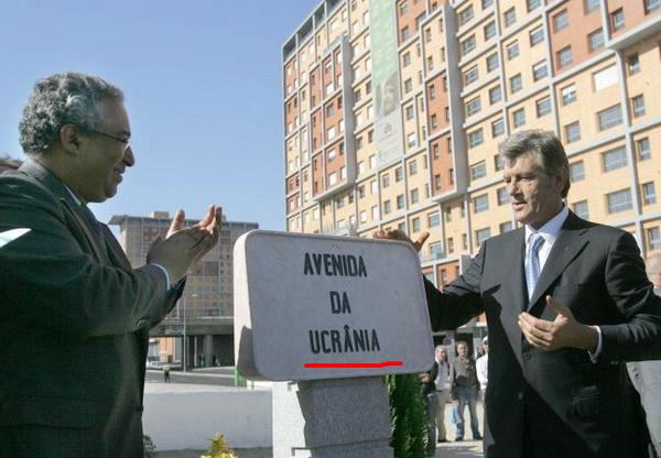 14.открыл улицу Украины в Лиссабоне