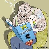 img_63_blog_servitutis_ru