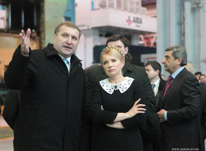 2.ТИМошенко на ЗАЗе слушает  Евдокименко