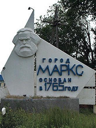 2. Маркс