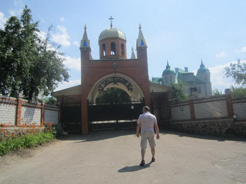 15.Женский  монастырь