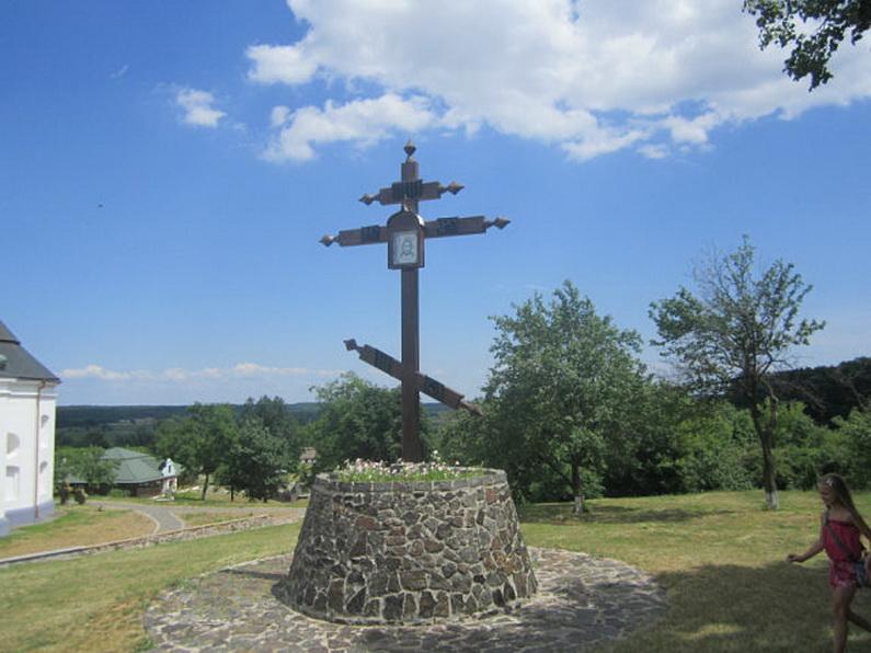 21. Крест