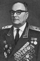 И. Рослый