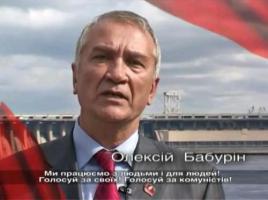 Zaporozhskaya_KPU_predvibornie_roloki