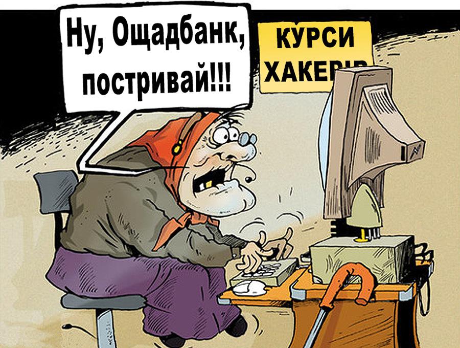 Мая, пенсия картинка прикол