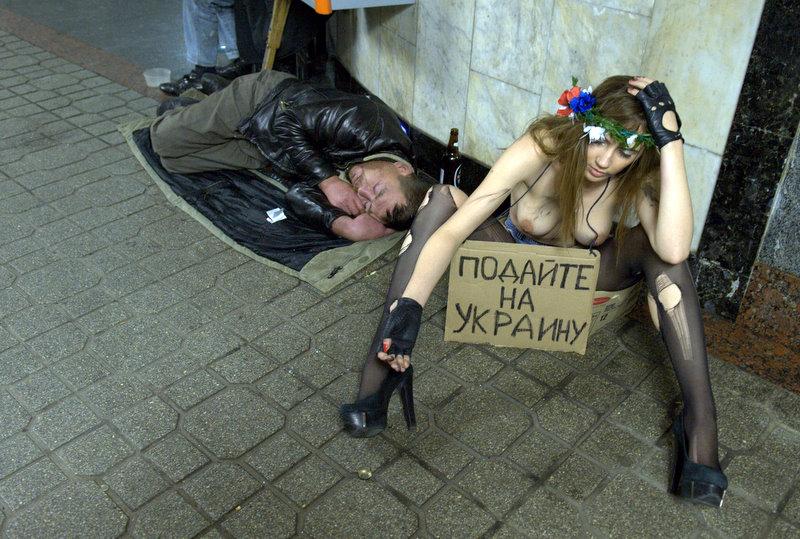 украина проституты киев мужчин для