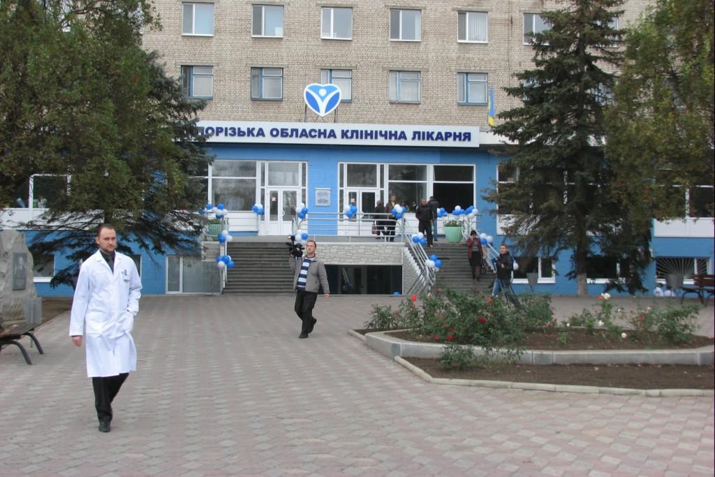 Стоматологическая клиники карат барнаул