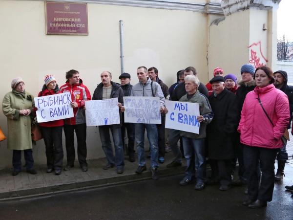 Избрание меры пресечения мэру Рыбинска Юрию Ласточкину