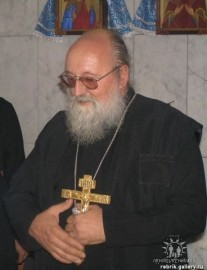 автор - протоиерей Александр Авдюгин
