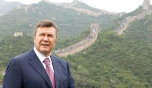 Государственный визит президента Украины Виктора Януковича в Китай