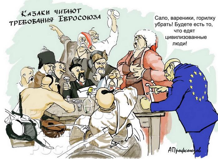 Картинки по запросу карикатура запорожцы читают требования евросоюза