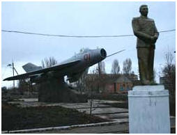6.Село Плодородное Запорожской области