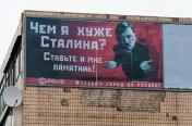 """Плакатное творчество запорожской газеты """"Суббота"""""""