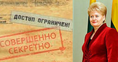ЖЕЛЕЗНАЯ ЛЕДИ ПРИБАЛТИКИ Расследование о советском прошлом  Ей удалось найти документальное подтверждение того что Д Грибаускайте до августа 1990 года работала в Вильнюсской высшей партийной школе