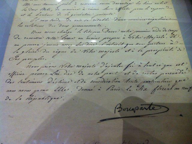 Письмо Наполеона Александру I