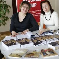 Татьяна Микитенко и Наталия Клименко