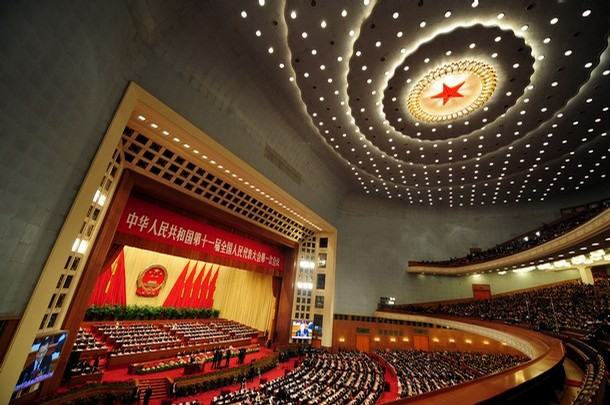 CHINA-CONGRESS-NPC
