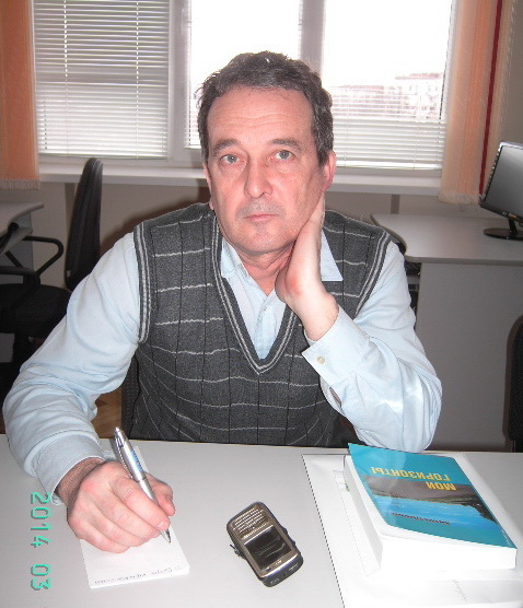 журналист Юрий Харченко