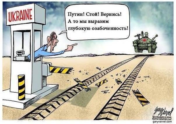 В Конгрессе США представлен законопроект о санкциях против России за оккупацию Крыма и агрессию на Донбассе, - посольство Украины - Цензор.НЕТ 2338