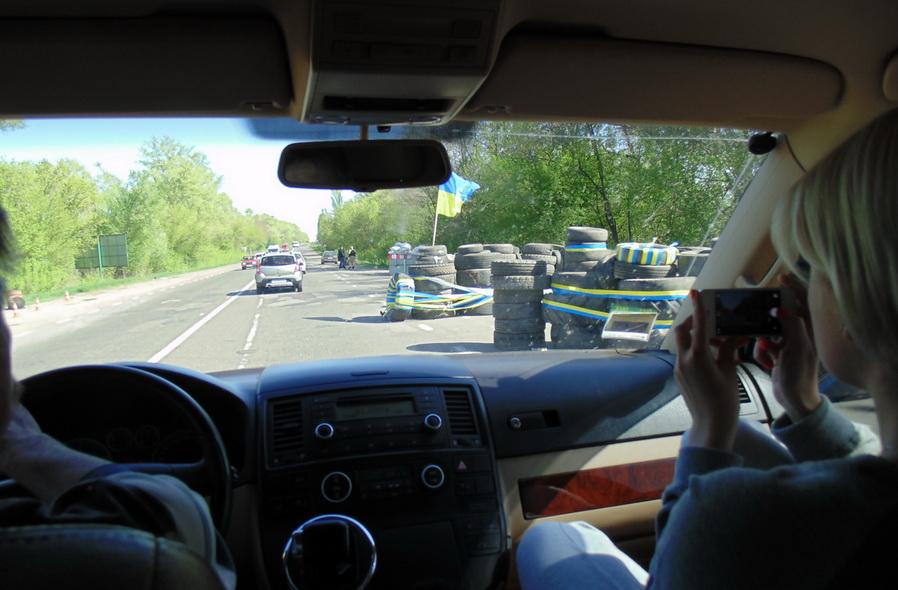 Блок-пост в районе Золотоноши. 25 апреля.