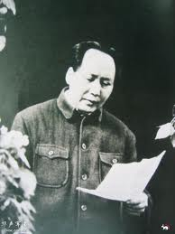 1.Мао Цзэдун