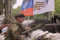 1399012739-8281-terorist-slavyansk-instagramcom-sashakots