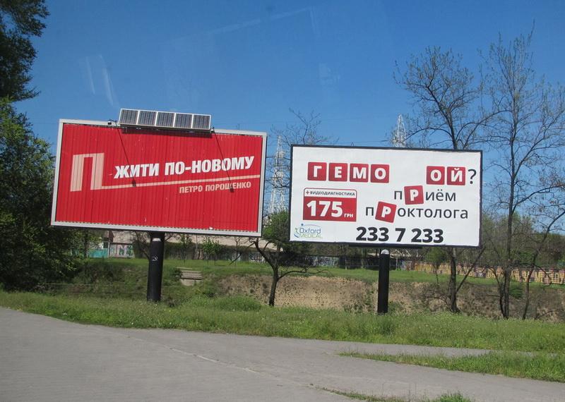 Порошенко подписал закон, признающий НАБ органом борьбы с оргпреступностью - Цензор.НЕТ 8905