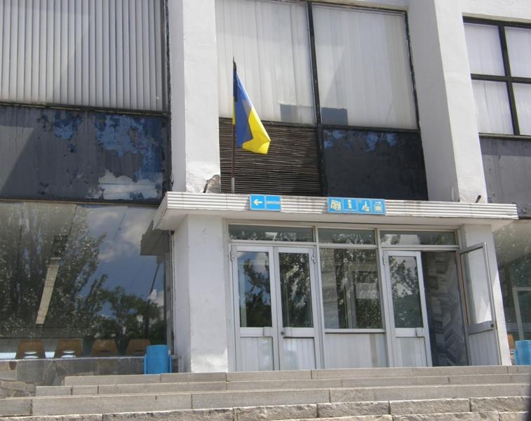 Здание вокзала Запорожье-2. И на вокзале тоже есть начальник