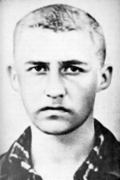 2.Алексей Добровольский.