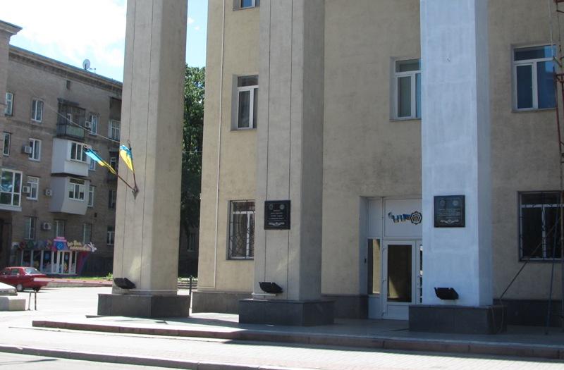 Здание городского управления милиции. Траур их не касается