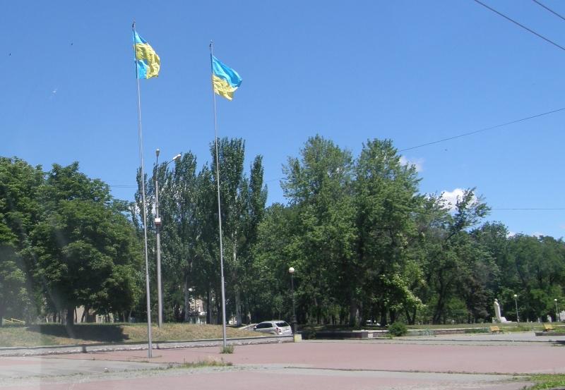 Площадь перед  зданием Днепрогэса. Ленинский район Запорожья.