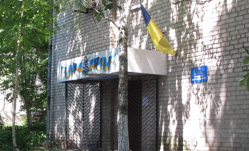 На, и главный надзиратель за законами в Запорожском районе   - районная прокуратура.