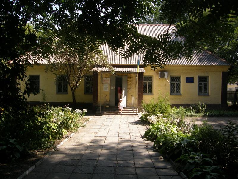 Амбулатория в здании барачного типа