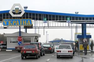"""На международном пограничном автомобильном пункте пропуска """"Гоптивка"""""""