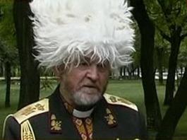 1.Король Украины Орест Первый