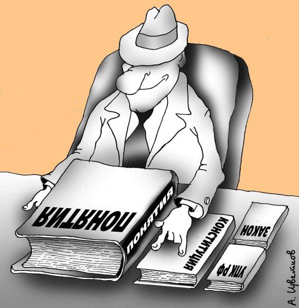 Антикоррупционный комитет ВР предложил наказывать депутатов-прогульщиков - Цензор.НЕТ 9642