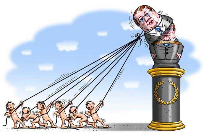 """Нам нужна поддержка общества и парламента"", - Квиташвили о Кабмине - Цензор.НЕТ 93"