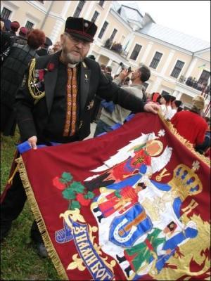 Шил знамена