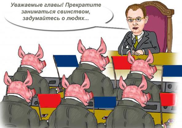 Группа нардепов заблокировала трибуну Рады: законопроекты рассматривают под крики депутатов в громкоговоритель - Цензор.НЕТ 2512